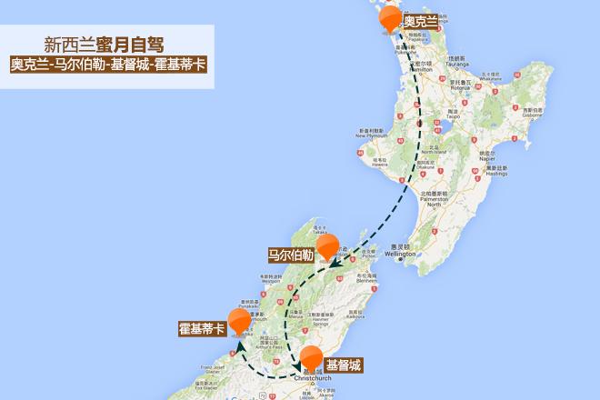 自驾|新西兰初印象 最最最浪漫的蜜月之行_车猫网