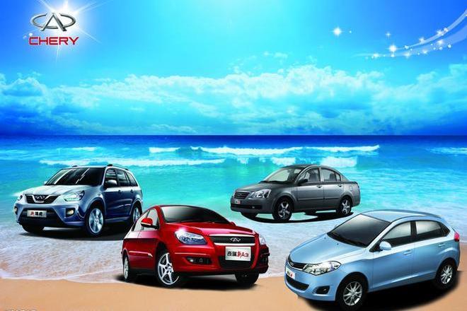奇瑞11月销量50520辆 同比增长22.9%_车猫网