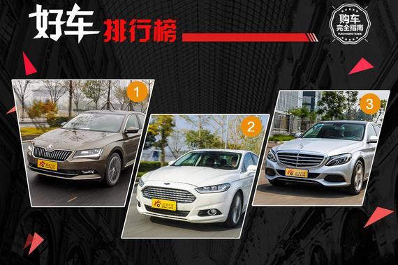 好车排行榜 哪款中级车性能最强加速最快?