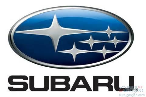 斯巴鲁11月产销创新高 海外产量增2成_车猫网