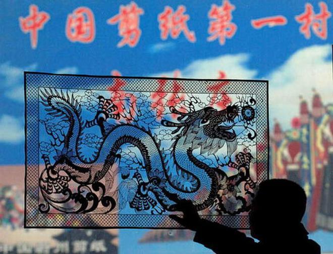 中国剪纸第一村