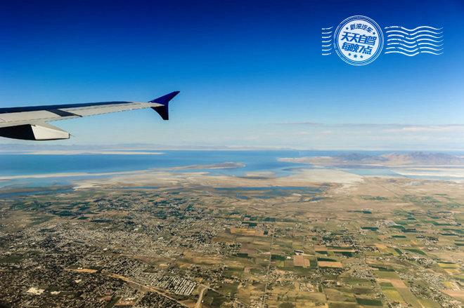 远处的大盐湖