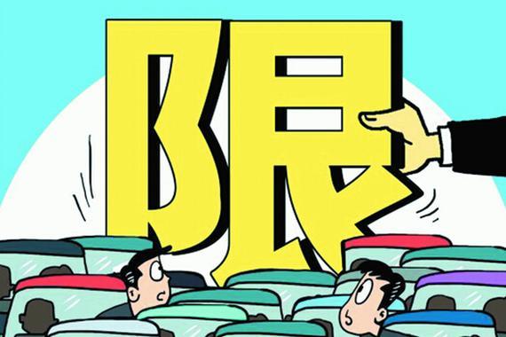 交通委:出台有位购车政策尚不具备条件