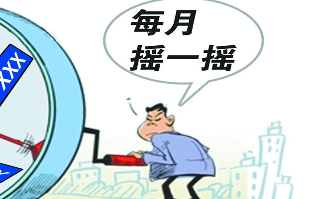 杭州小客车摇号竞价出新政了_