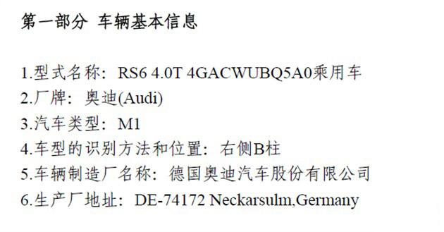 4bece78e-110c-416d-9857-73aea9c42953_630