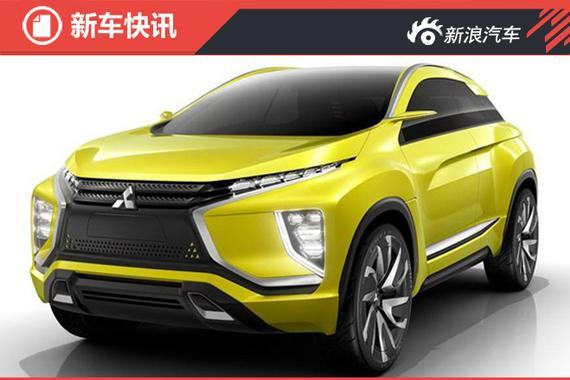 020年发布 三菱纯电动SUV eX有望量产-广汽三菱新款劲炫ASX将上市高清图片