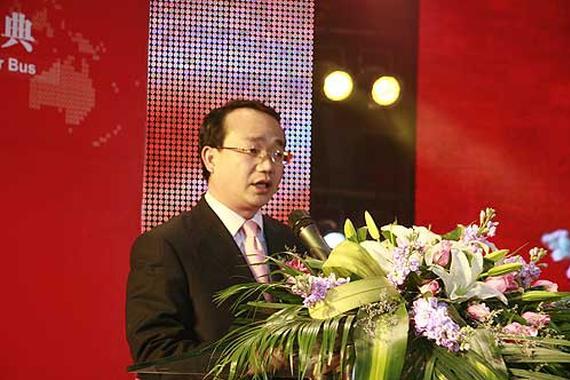 苏州金龙讣告:对吴文文因病早逝表示哀悼