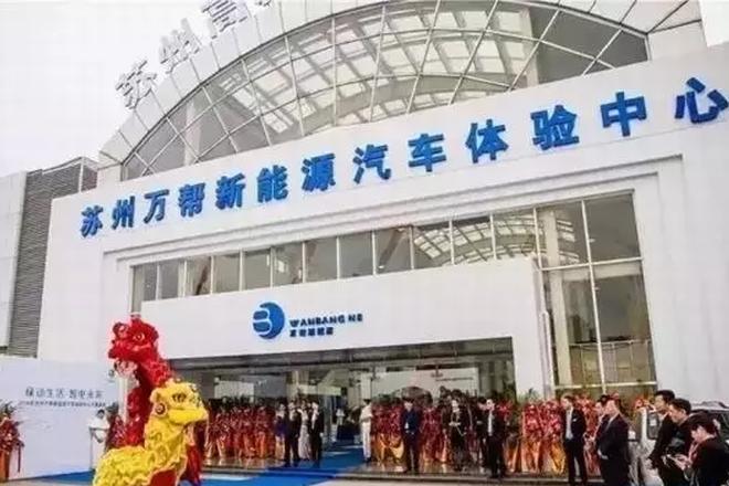 海马新能源汽车华东亮相