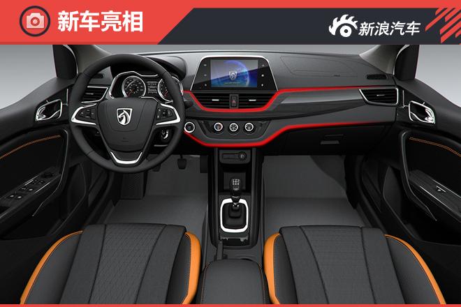 风格统一 宝骏310内饰官图发布 新浪汽车高清图片