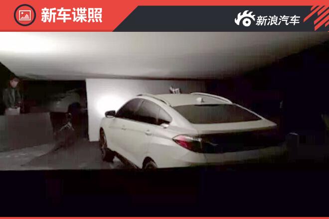 独家曝光 启辰全新轿跑SUV无伪谍照 新浪汽车高清图片