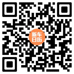 东风标致3008正式上市 售15.27-21.97万