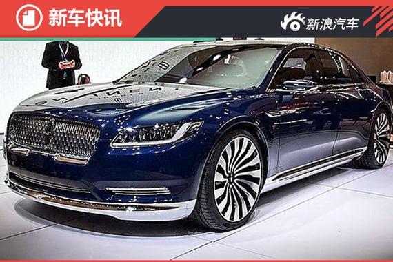 """北京车展大战 6款""""高端""""车型将至(上)"""