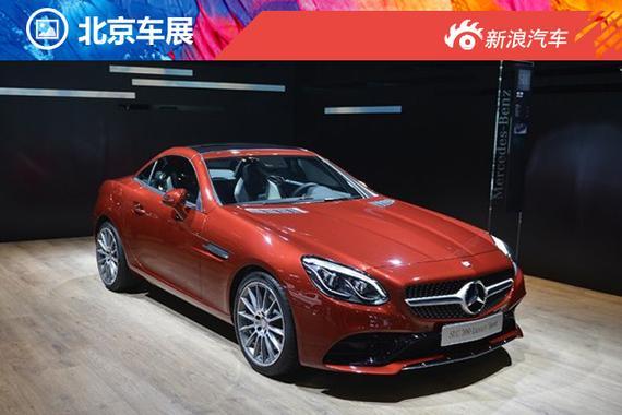 2016北京车展奔驰SLC正式发布