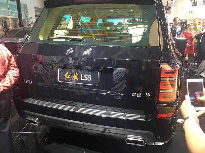 6北京车展一汽红旗新款LS5正式发布 新浪汽车高清图片
