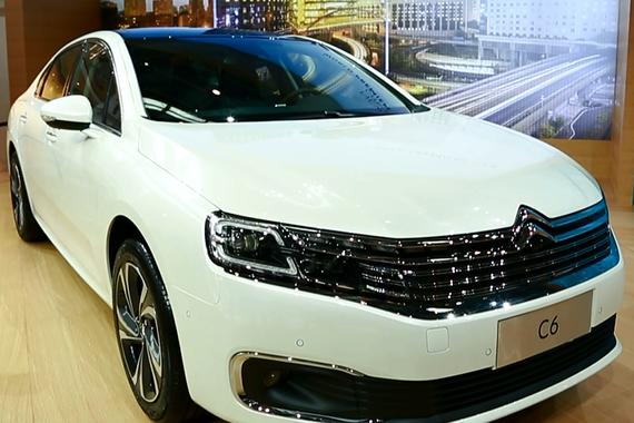 视频:北京车展必看新车之雪铁龙C6
