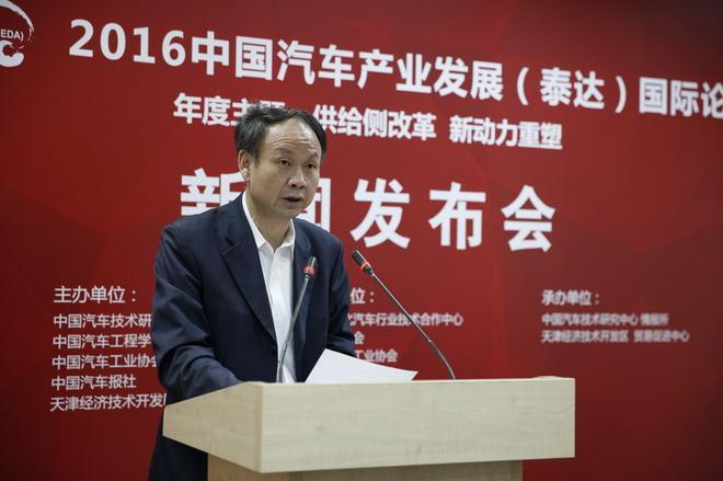 天津开发区(南港工业区)管理委员会副主任艾亚民