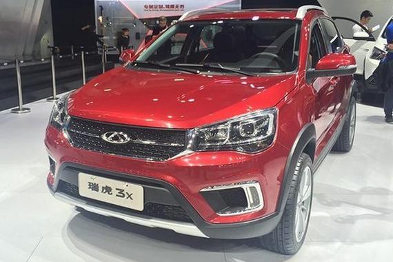 视频:北京车展热点新车之瑞虎3X
