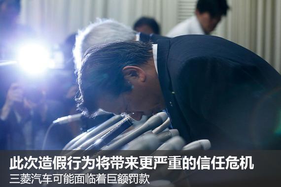 日本三菱汽车自砸招牌 社会责任感受质疑