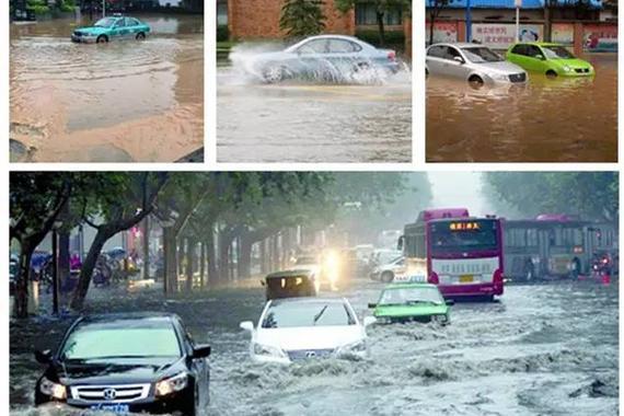 最近暴雨连连 学会这几招避免几万块损失