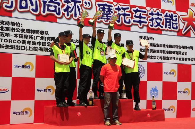 250-600组颁奖