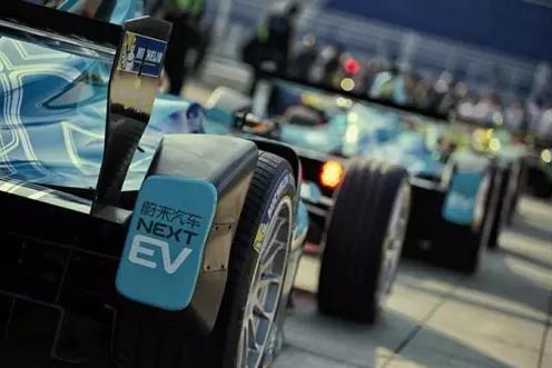 蔚来汽车冠名赞助了Formula E