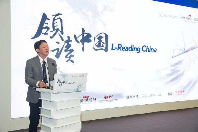 LEXUS雷克萨斯中国执行副总经理江积哲也先生致辞