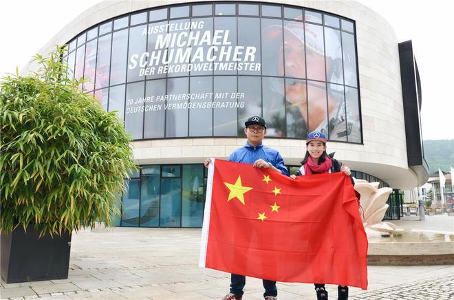 致青春 中国媒体首次探访舒马赫职业生涯展