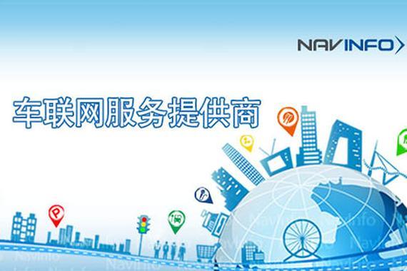 四维图新与京东金融战略合作 玩商业创新