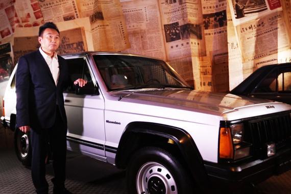 视频:[汽车档案]75年专注诠释Jeep传奇