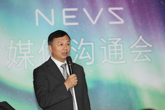 NEVS发布新标识 电动汽车2017年下线