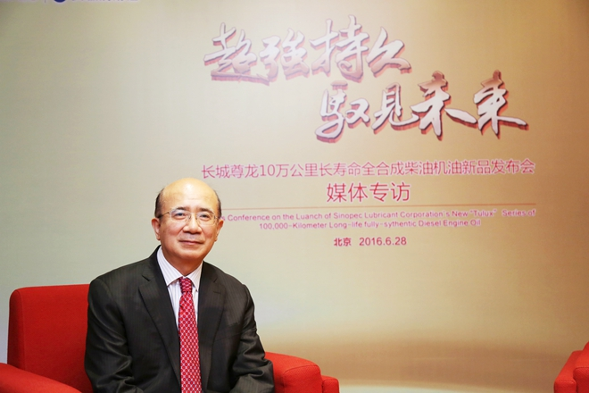 中国石化润滑油有限公司市场营销部总经理徐建先生