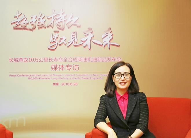 中国石化润滑油有限公司北京研究院院长李万英女士