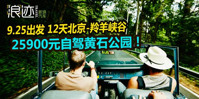 自驾必知!高速上开车的12个夺命坏习惯