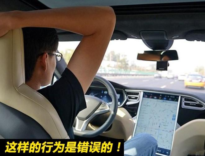 自动驾驶事故致死 特斯拉官方作出声明