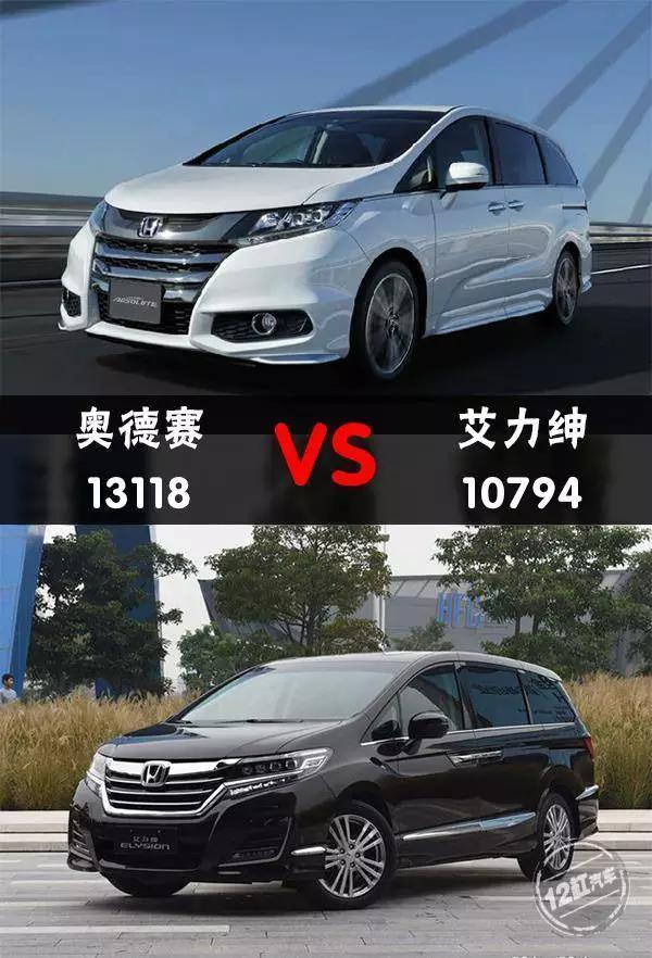 """同车不同命 这几对""""双胞胎""""车怎么选?"""