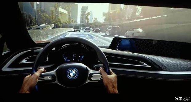 宝马\英特尔\Mobileye合作自动驾驶汽车