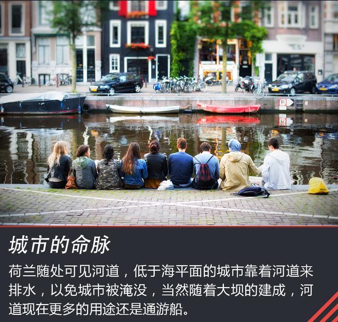 """荷兰-瑞典双城记 """"女神""""带你游冰火之歌"""