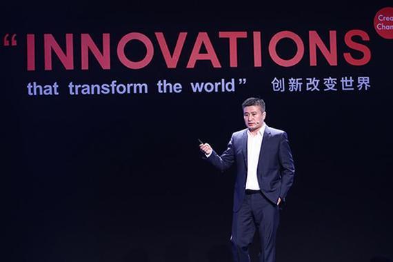 邵景峰:互联网+时代下汽车设计的思考