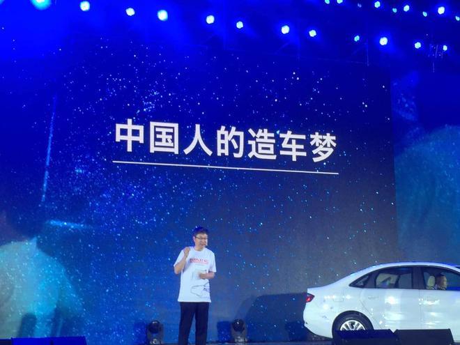 艾瑞泽再推新品:领跑中国人的造车梦