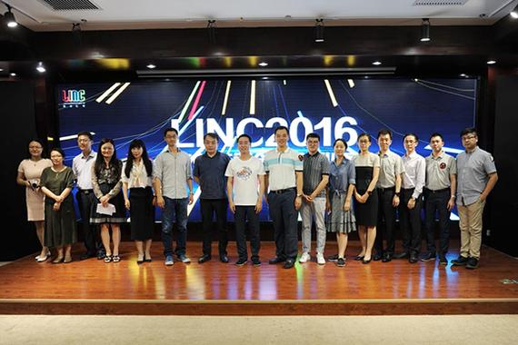 LINC2016汽车交通创新创业季在京启动
