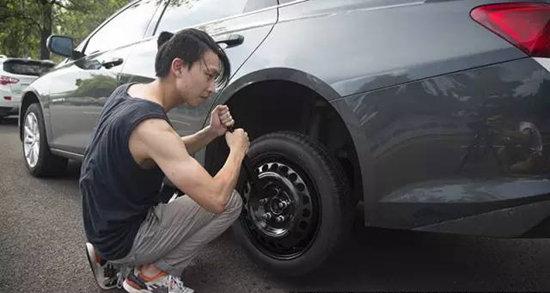 作为一个男人 自驾路上这个技能必备!