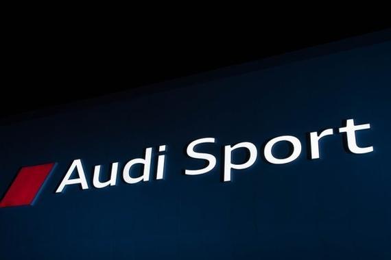 奥迪发布Audi Sport品牌 17款新车入华