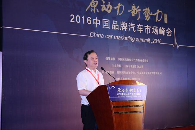 中国国际贸促会汽车行业委员会会长  王侠