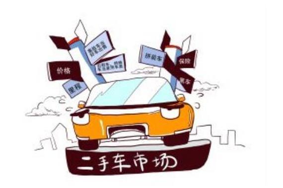 为啥中国二手车市场巨大 却未培养出巨头
