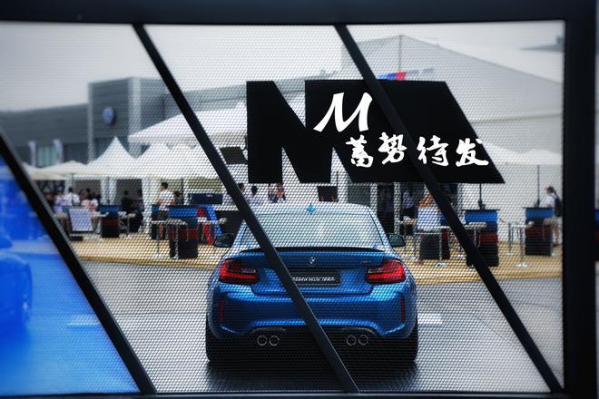 车影志 宝马M赛道日 性能的极致演绎