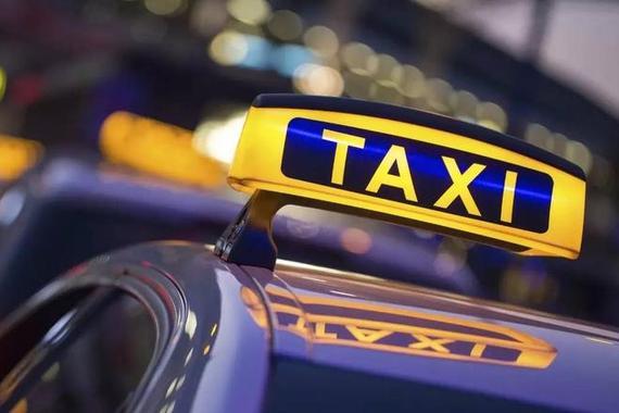 """出租车""""份子钱""""面临首次调整"""