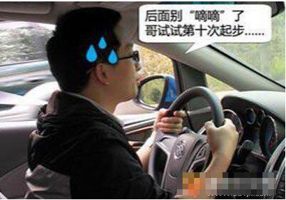 汽车起步半联动怎么操作 轻松看懂