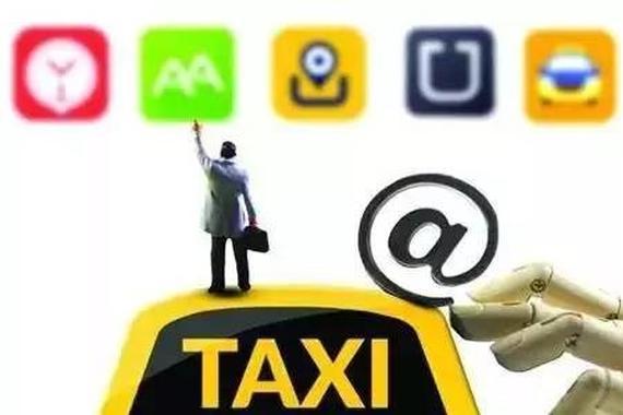 新京报社论:规范网约车也需尊重市场