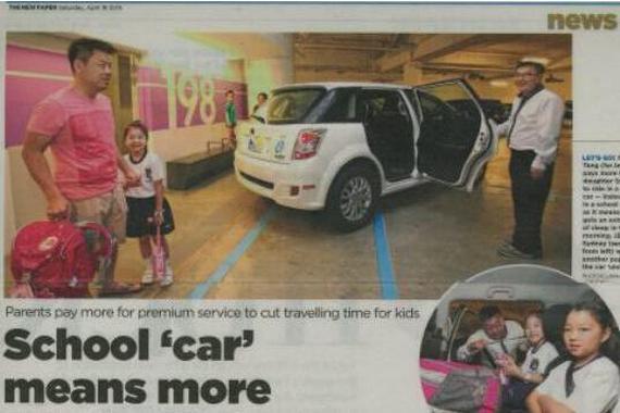新加坡给比亚迪颁100张电动出租车牌照