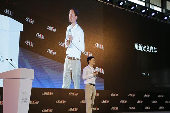 张勇:北汽新能源未来将重新定义汽车